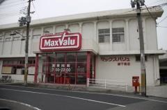 MaxValu網干南店 徒歩5分
