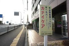 外観(余子浜事業所)